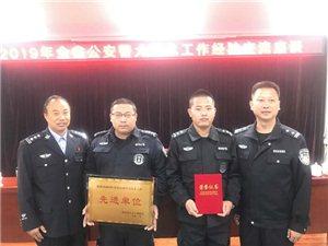 合阳公安巡特警警犬中队荣获全省警犬技术工作