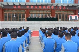 合阳县第四初级中学成功举办2019年中考复课动员大会