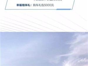 4月你的��季,���E530至高��惠38000元!!!