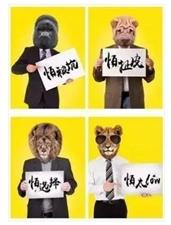 潢川天猫家装e站―春季家装节,交5000送3万,多重豪礼为你而准备!