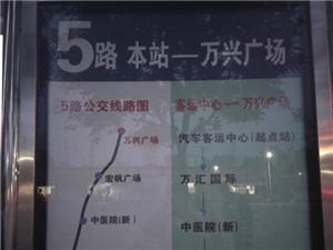 �水最新公交路�(2019年4月5日)