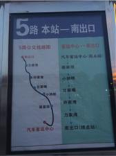 邻水最新公交路线(2019年4月5日)