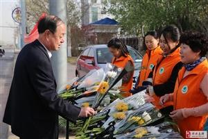 博兴县鲜花换纸钱活动 引导绿色祭扫理念