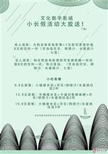永利国际娱乐市文化数字电影城19年4月7日排片表