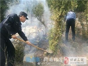 上坟烧纸引发山火,济南两女子被拘留