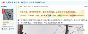 网友投诉:大车占道经营严重影响出入,有关部门出手了!