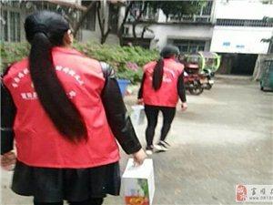 帮助残疾人,富顺义工在一直行动