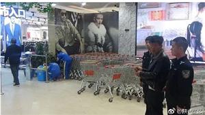 富平这个大型超市接连两次被盗.......