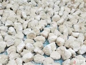 吃过地锅馍夹酱豆的金沙平台网址人,过来报个到!