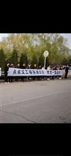 【005】2019年4月5日清明节迎接英雄徐鹏龙活动
