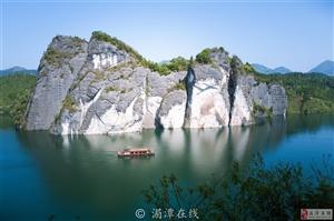 务川九天母石风景区