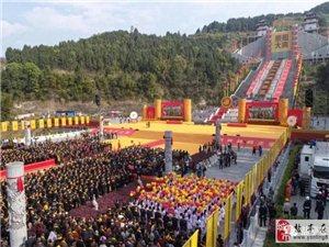2019(己亥)年华夏母亲嫘祖故里祭祖大典侧记