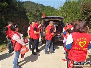 江山�y手公益志愿者��石�助���