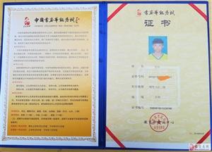 我县七名中小学生再获教育部考试中心书画等级考试证书