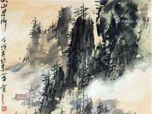 莱阳市书画家【李雁飞/守之】作品《秋山早行》于北京瀚海春拍以57500元成交!