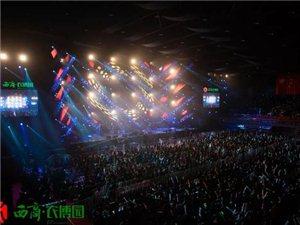 星耀西商,唱响鸿运国际大奖娱乐平台!西商群星演唱会圆满落幕!