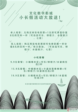 金沙国际网上娱乐官网市文化数字电影城19年4月9日排片表