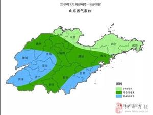 气旋袭来!山东全境有雨,部分地区大雨!出门带伞