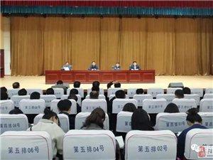 �谷二中召�_解放思想大����T��