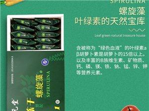 常吃螺旋藻健康�w�|�p松�碛�!