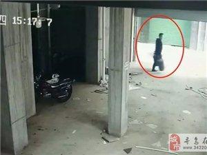寻乌警方成功抓获涉嫌盗窃液化气罐嫌疑人1名,涉嫌收购赃物嫌疑人1名!