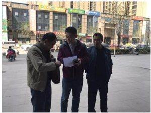 【警方快讯】莱阳警方再出重拳!成功破获一特大电信网络诈骗案
