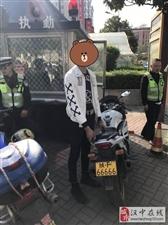 威尼斯人网上娱乐平台男子网购牛号陕F66666 无证假牌上路一小时被抓