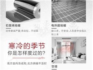 震惊!使用地暖可能会导致漏电?