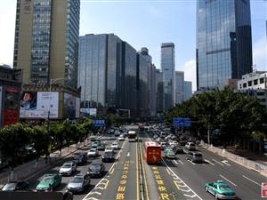 大城市落户条件全面放开放宽!济青等二线城市将受益最大|早知道