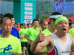 好嗨哟!2019河北涞水野三坡国?#25342;?#31243;马拉松赛5月25日来袭!你准备好了吗??