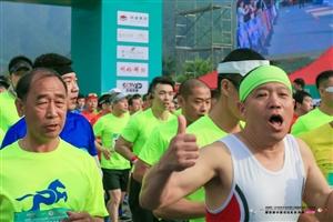 好嗨哟!2019河北涞水野三坡国际半程马拉松赛5月25日来袭!你准备好了吗??