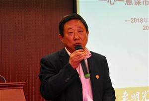 明光酒业销售公司支部党员扩大会纪实