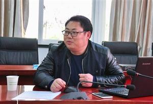 """明光酒业党委举办""""学习强国""""骨干人员培训会"""