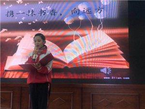 澳门博彩正规网址县城关中学举行七年级主题学习演讲赛