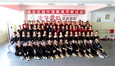 中国舞精品课教学研讨会