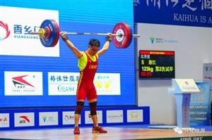 开化少体校输送运动员沈霄霆在家乡首获55公斤级抓举冠军