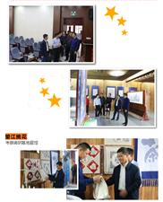 安庆市文化和旅游局领导到安庆皖江中等专业学校调研