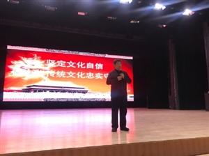 """著名学者、故宫原""""掌门人""""单霁翔院长为滁州的现场观众作专题辅导。"""