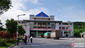 去缅甸小勐拉赌场旅游注意事项和攻略