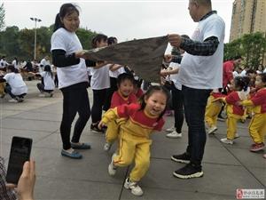 邻水县阳光艺术幼儿园开展中小班户外亲子活动