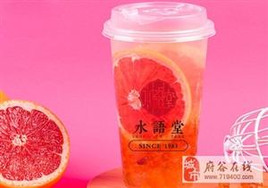 广州市全胜餐饮公司分析现在奶茶加盟店的生意现状!