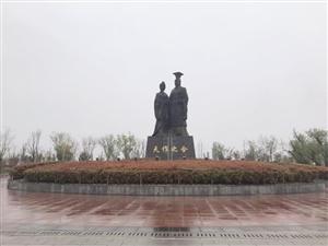 韩城市中学研学团来洽川学习《诗经》文化