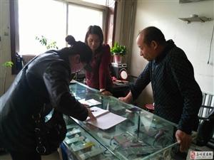 东安社区开展流动人口入户走访 大排查活动
