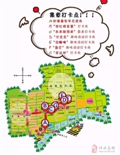【海棠节创客嘉年华】游园打卡好礼送不停~送不停~