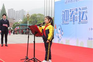 江夏区第31个爱国卫生月活动暨健康江夏全民行动宣传活动启动仪式在区体育