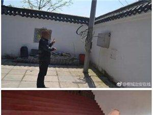 一男子深夜偷祠堂被桐城公安行政拘留