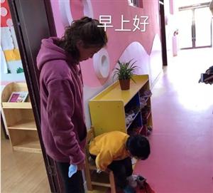 张家川县第四幼儿园半日开放活动