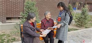 建林社区积极开展国家安全宣传活动