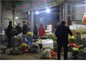 凌晨5点,栾川菜市场里的真实一幕......