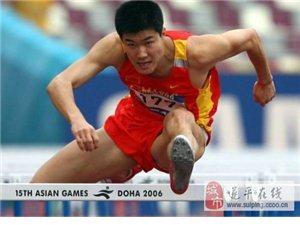 2019中国山马驻马店站4月14日开赛:体育明星史冬鹏将现场领跑